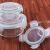 Glas-Frischhaltedosen 18 Stück [9 Behälter + 9 Deckel] - Glasbehälter - Transparente Deckel - BPA frei - für Home Küche oder Restaurant - von KICHLY - 7